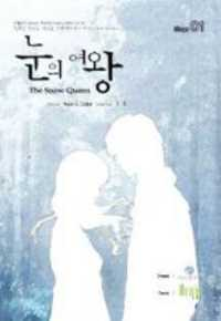 The Snow Queen manga