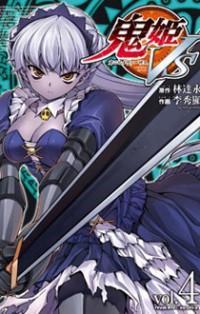 Onihime Vs manga