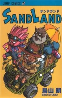 Sandland manga