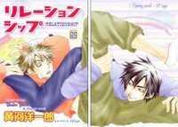 Relationship manga