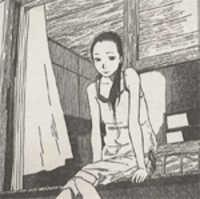 Kayou Yoru 9-ji