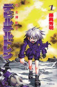 Shin Megami Tensei: Devil Children manga