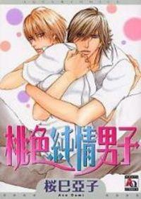 Momoiro Junjou Danshi manga