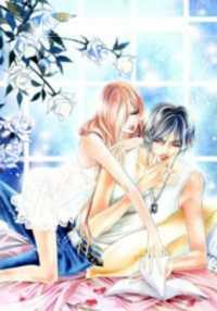 Truth Of A Lily Manhua