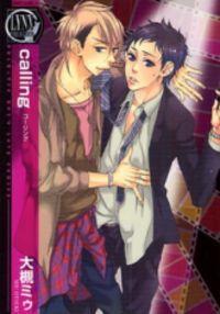 Calling (OOTSUKI Miu) manga