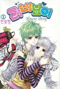 Lover Boy Manhwa