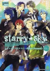 Starry Sky - After Season manga