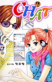 Chat Manhwa