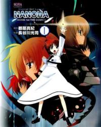 Magical Girl Lyrical Nanoha MO...