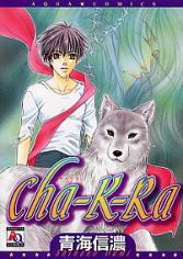 Cha-k-ra manga