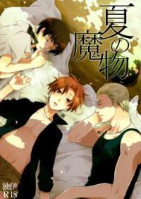 Hetalia dj - Natsu no Mamono manga