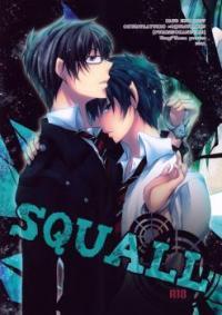 Ao no Exorcist dj - Squall manga