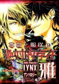 Dark Road manga