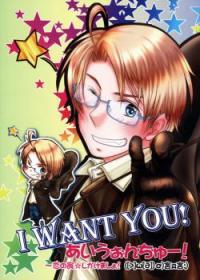 Hetalia dj - I Want You! - Koi no Wana Shikakemasho! manga