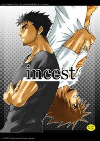 Incest (NEKOTSUKI Izumi) manga