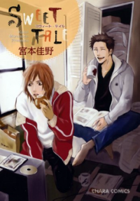 Boy Next Door manga