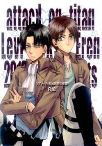 Shingeki no Kyojin dj - Levi-heichou to Himitsu no Heya