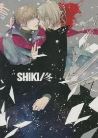 Hetalia dj - Shiki/Fuyu