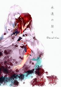 DRAMAtical Murder dj - Eien no Chigiri