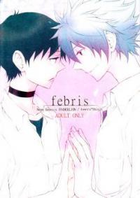 Shin Seiki Evangelion dj - Febris