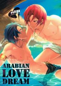 Free! dj - Arabian Love Dream