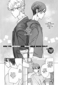 Ore wa Senpai no Nan Nan Desu ka?! manga