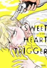 Sweet Heart Trigger manga