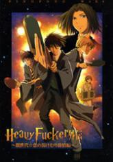 Harry Potter - Ping-Pong Wars (Doujinshi)