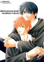 Harry Potter - Unforeseeable Heart: Incomplete Feelings (Doujinshi)