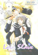 D.Gray-man dj - Love Slave