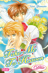 Tsureteke Tengoku manga