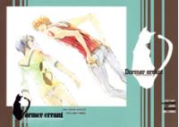 Bleach dj - Dormer Errant manga