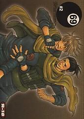 Naruto dj - 69