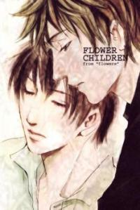 Flowers DJ: Flower Children manga