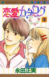 Renai Catalog manga