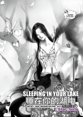 Sleeping in your Lake
