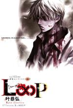 L8P manga