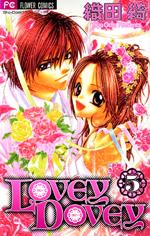 Lovey Dovey manga