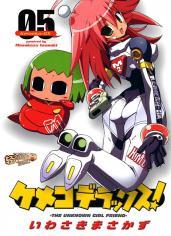 Kemeko Deluxe! manga
