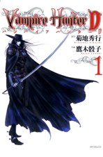 Vampire Hunter D manga