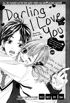Darling I Love You (KONNO Risa) manga
