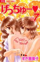 Get You manga