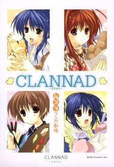 Clannad 4koma Theater