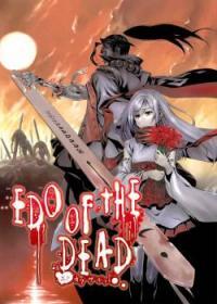 Edo of the Dead