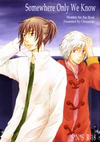 No. 6 - Somewhere Only We Know (Doujinshi)