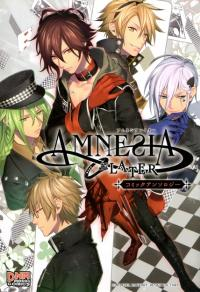 Amnesia Later Anthology