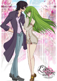 Code Geass - Love Is A Strong Word (Doujinshi)