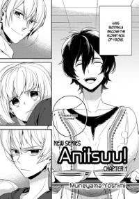 Anitsuu!