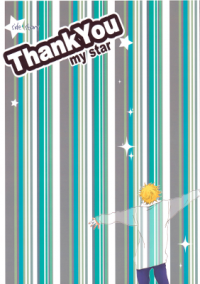Ookiku Furikabutte - Thank you my Star Side Story (Doujinshi)