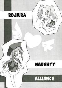 Shingetsutan Tsukihime - Rojiura Naughty Alliance (Doujinshi)